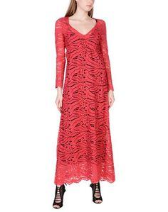Длинное платье Pink Memories