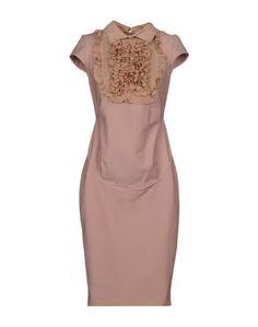 Платье до колена Elisabetta Franchi Mummy
