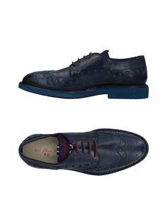 Обувь на шнурках D'Acquasparta