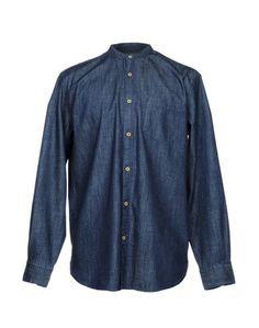 Джинсовая рубашка French Connection