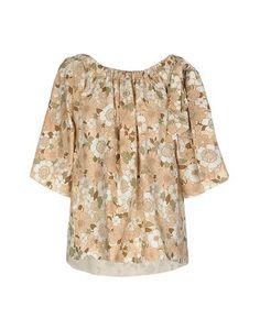 Платье до колена Stills