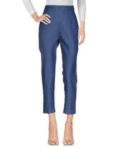 Джинсовые брюки Sibel Saral