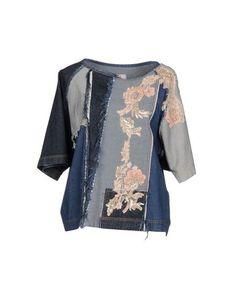 Джинсовая рубашка Antonio Marras