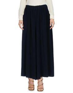 Длинная юбка Maison Flâneur