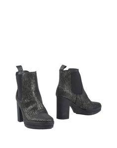 Полусапоги и высокие ботинки Chiara Luciani