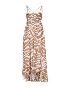 Длинное платье Borbonese