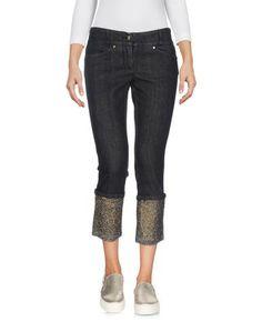 Джинсовые брюки-капри Guess BY Marciano