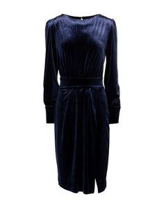 Платье до колена Michela MII