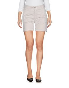 Повседневные шорты Klixs Jeans