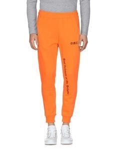 Повседневные брюки Omc