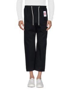 Джинсовые брюки Umit Benan