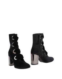 Полусапоги и высокие ботинки LE Stelle