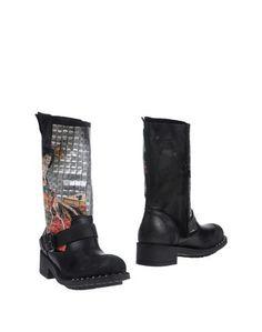 Полусапоги и высокие ботинки Ovye BY Cristina Lucchi