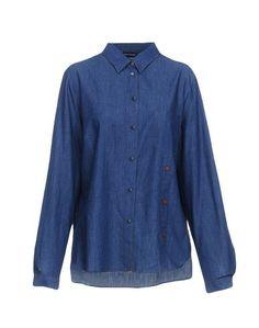 Джинсовая рубашка Diana Gallesi