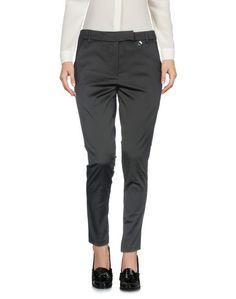 Повседневные брюки Relish