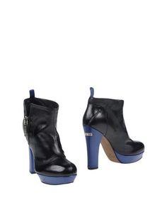 Полусапоги и высокие ботинки Cnc Costume National
