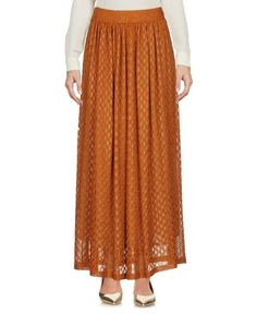 Длинная юбка Semicouture