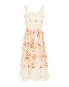 Длинное платье PÉro
