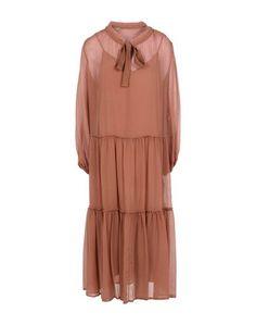 Длинное платье SEE BY ChloÉ