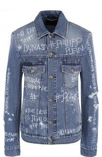 Приталенная джинсовая куртка с потертостями Philipp Plein