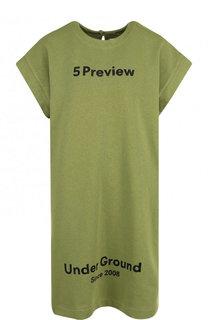 Хлопковое мини-платье свободного кроя с логотипом бренда 5PREVIEW
