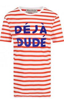 Хлопковая футболка с круглым вырезом в полоску Etre Cecile