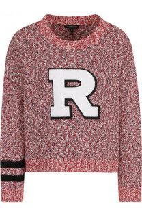 Вязаный пуловер свободного кроя с круглым вырезом Rag&Bone Rag&Bone
