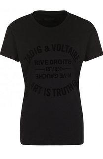Однотонная хлопковая футболка с круглым вырезом Zadig&Voltaire Zadig&Voltaire