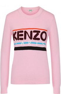 Однотонный хлопковый свитшот с логотипом бренда Kenzo