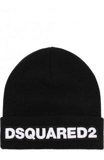 Шерстяная вязаная шапка  с логотипом бренда Dsquared2