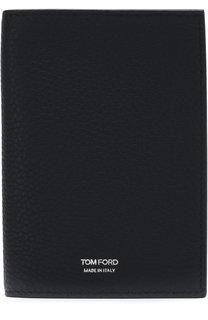 Кожаная обложка для паспорта Tom Ford