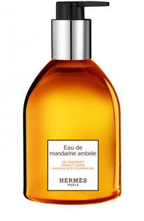 Гель для рук Eau de mandarine ambrée Hermès