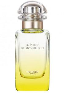 Туалетная вода спрей Le Jardin de Monsieur Li Hermès