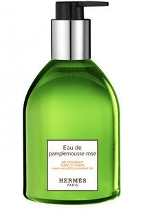 Очищающий гель для рук Eau de pamplemousse rose Hermès