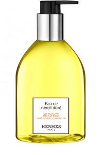 Гель для рук Eau de néroli doré Hermès