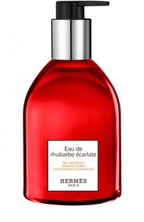 Гель для рук Eau de rhubarbe ècarlate Hermès