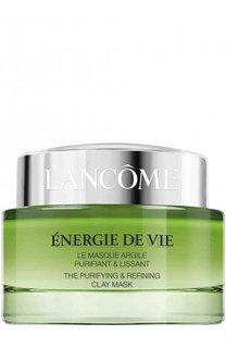 Очищающая маска для лица на основе зеленой глины Énergie De Vie Lancome