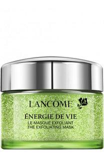 Отшелушивающая маска для лица Énergie De Vie Lancome