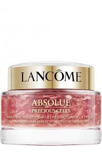 Маска с лепестками роз Absolue Precious Cells Lancome