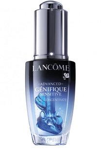 Концентрат двойного действия Advanced Génifique Sensitive Lancome