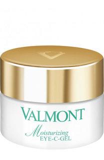 Увлажняющий гель с витамином C для кожи вокруг глаз Valmont