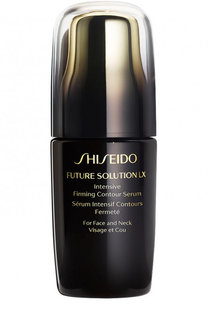 Интенсивная сыворотка, корректирующая контуры лица Shiseido