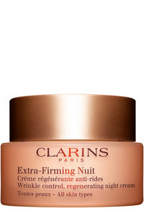 Регенерирующий ночной крем против морщин Extra-Firming Nuit Clarins