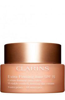 Регенерирующий дневной крем против морщин Extra-Firming Jour SPF 15 Clarins