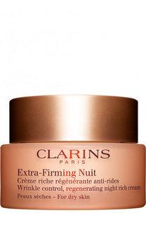 Регенерирующий ночной крем против морщин для сухой кожи Extra-Firming Nuit Clarins