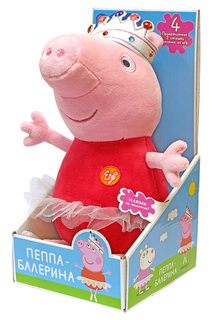 Мягкая игрушка Пеппа балерина Peppa Pig