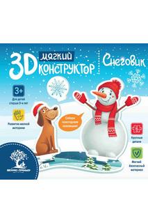 Мягкий 3D-конструктор ФЕНИКС