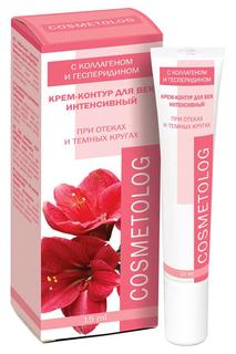 Крем-контур для век Cosmetolog