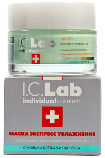 "Маска ""экспресс-увлажнение"" I.C.LAB INDIVIDUAL COSMETIC"