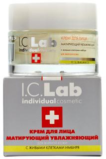 Матирующий крем для лица I.C.LAB INDIVIDUAL COSMETIC